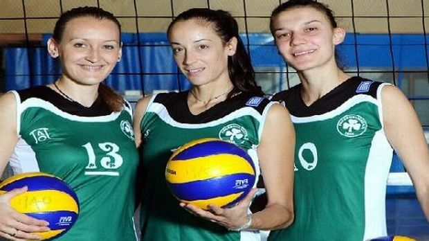 pao volley